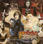 Akumajo Dracula X Chronicle OST