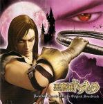 Pachislot Akumajo Dracula Original Soundtrack